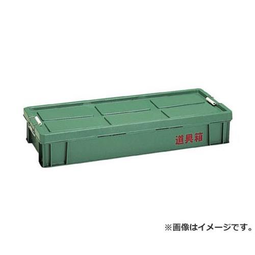リス 道具箱 KL KL [r20][s9-830]