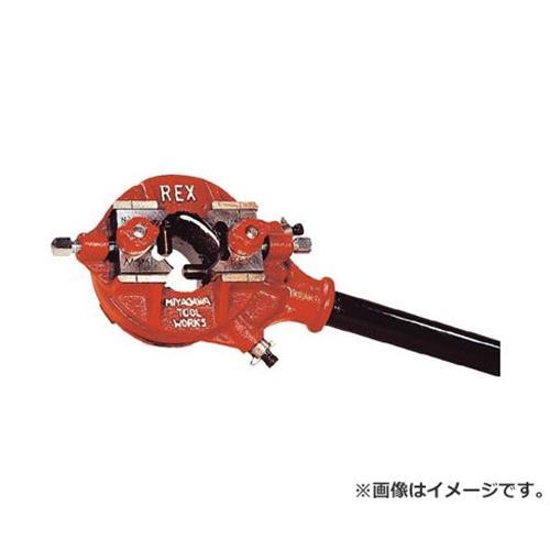 REX ベビーリード型パイプねじ切器 2R3 2R3 [r20][s9-910]