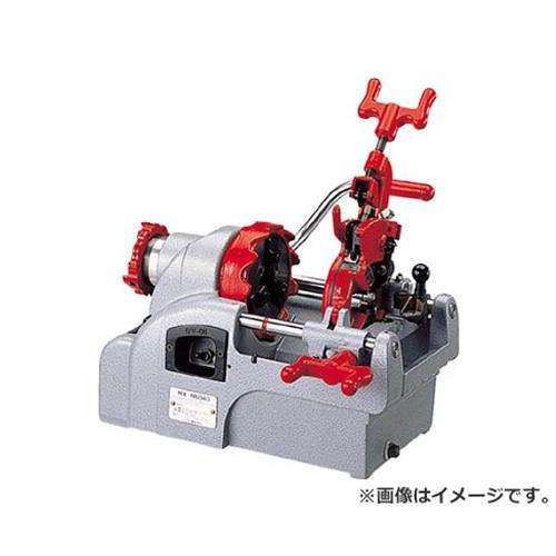REX 自動切上ダイヘッド付パイプマシン NS25A3 NS25A3 [r20][s9-910]
