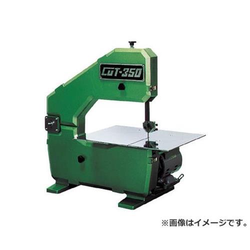 YS 万能型帯ノコ盤溶接機なし CUT350 [r22]