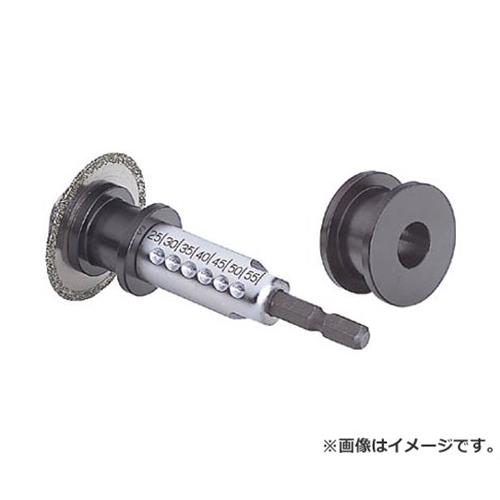 TOP 電動ドリル用内径カッター TNC40 [r20][s9-830]
