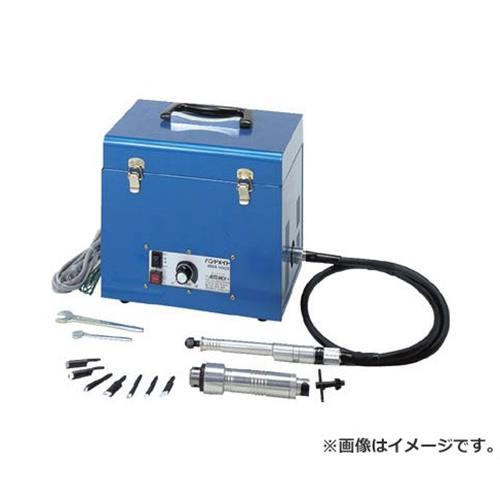オートマック ハンドメイト 超振動・回転両用型 金工・木工万能機 HMA100BE [r20][s9-910]