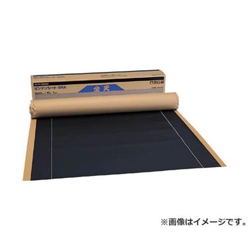 日東 防水気密シートGRA 1000mm×14m GRA1000 [r20][s9-910]