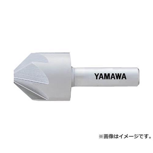 ヤマワ カウンターシンク30X90° CSQM30 [r20][s9-820]
