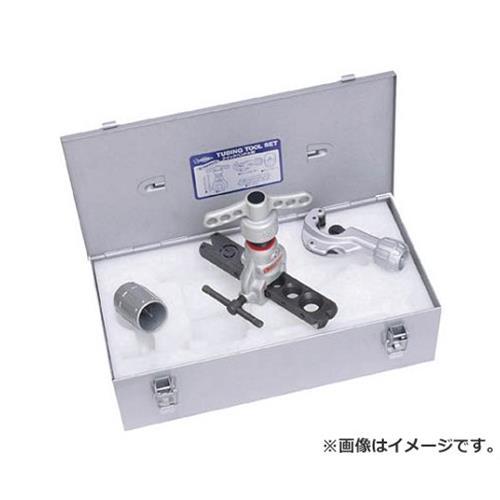 スーパー チュービングツールセット(偏芯式)クイックハンドル型、新冷媒・新規格 TS456WQH [r20][s9-910]
