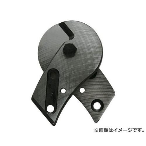 HIT ワイヤーロープカッター替刃 HWCC16 [r20][s9-830]