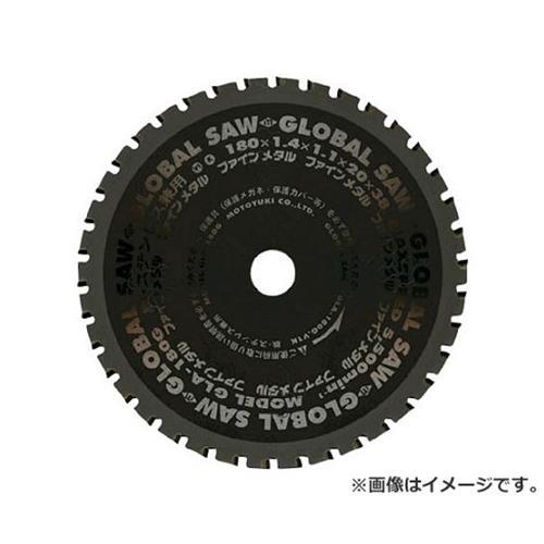 モトユキ 鉄・ステンレス兼用 GLA-305KX54 GLA305K [r20][s9-910]