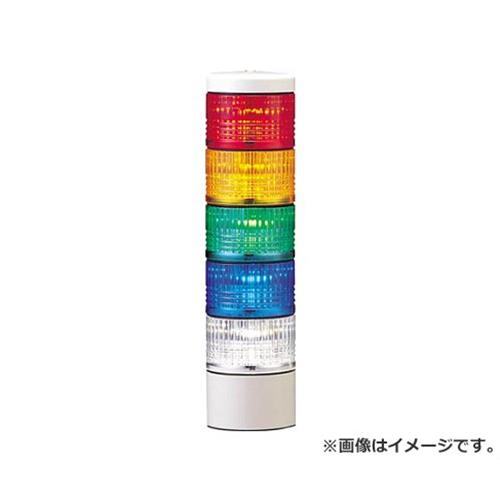 パトライト LES-AW型 LED薄型小型積層信号灯 Φ50 直取付け LES502AWRYGBC [r20][s9-910]