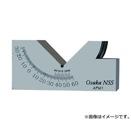 ニューストロング カクダス君 (標準品) APM1 [r20][s9-910]