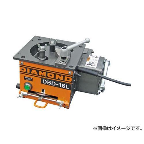 DIAMOND 鉄筋ベンダー DBD16L [r20][s9-940]