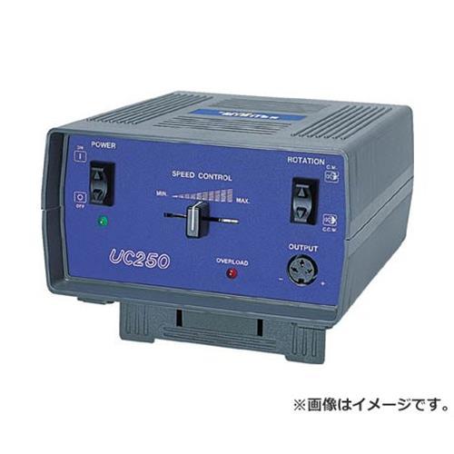 ウラワミニター パワーコントローラー UC250C21 [r20][s9-910]