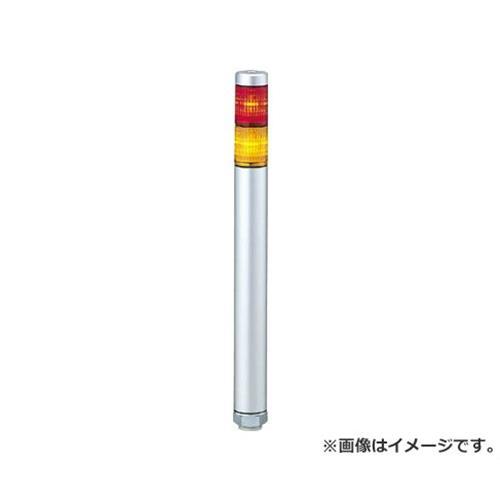 パトライト スーパースリムLED超スリム積層 MP202RY [r20][s9-900]