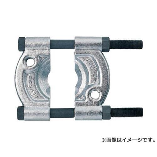 スーパー ベアリングセパレータ BS1 [r20][s9-910]