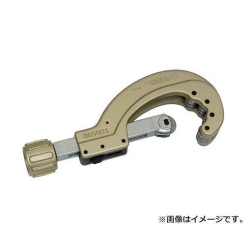 スーパー ベアリング装備パイプカッター(アクション機構付) TCB502 [r20][s9-910]