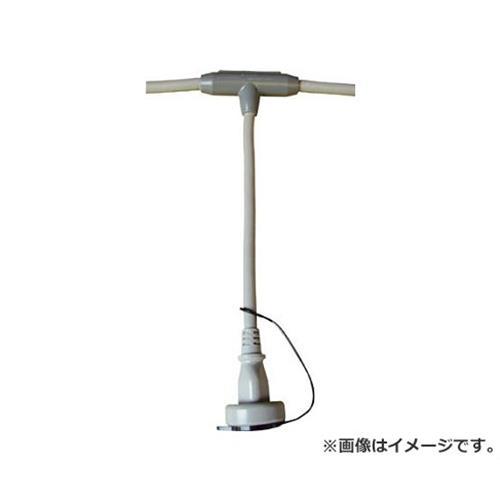 正和電工 信和産業 分岐ケーブル MTCシリーズ 25m 防水コネクターボディ MTC3535 [r20][s9-910]