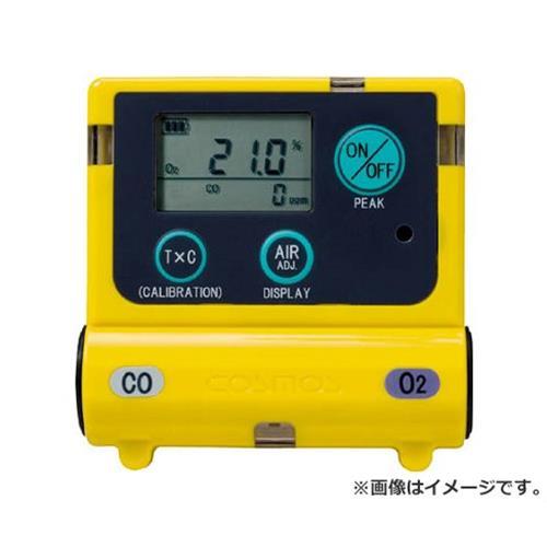 新コスモス 装着型酸素、一酸化炭素濃度計 XOC2200 [r20][s9-940]