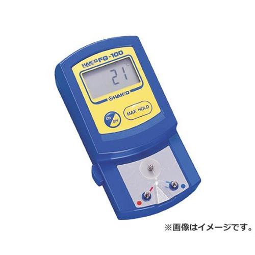 白光(HAKKO/ハッコー) こて先温度計 FG100 [r20][s9-910]