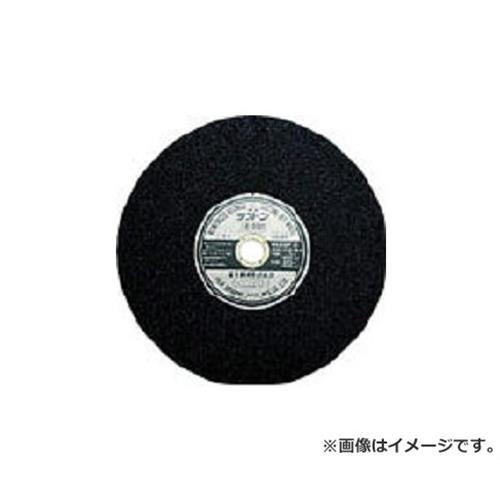 富士 切断砥石ラフトン305X2.8X25.4 RF305 ×25枚セット [r20][s9-910]