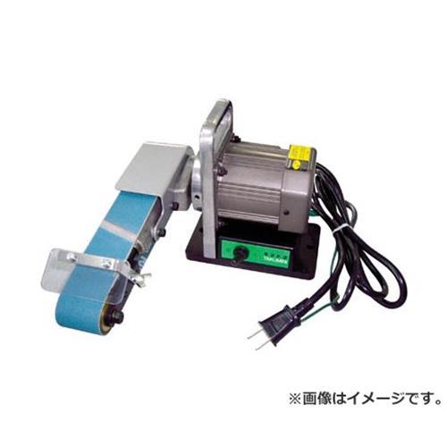 モリトク 卓上ミニベルダー(定速回転型) MR40E [r20][s9-930]