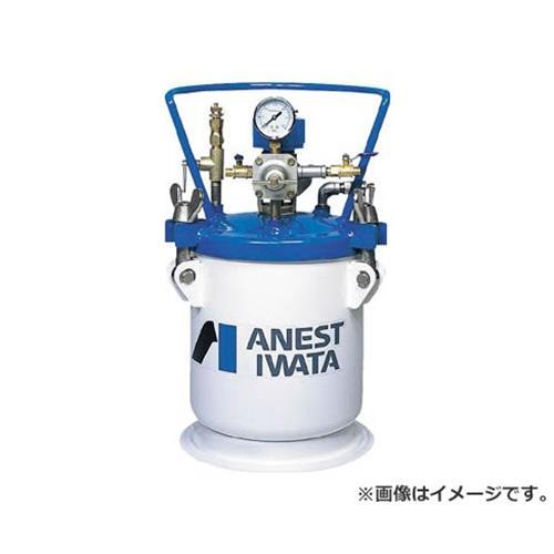 アネスト岩田 塗料加圧タンク 汎用 (自動攪拌式)10L PT10DM [r20][s9-910]
