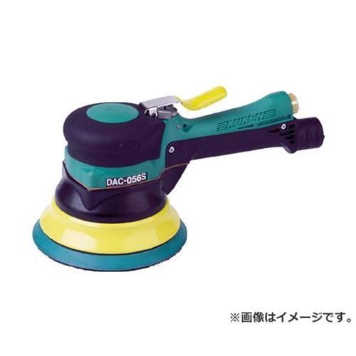 空研 吸塵式デュアルアクションサンダー(マジック) DAC056SB [r20][s9-910]