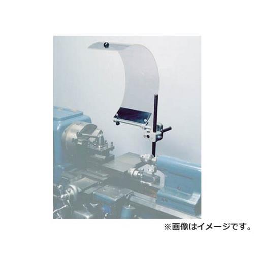 フジ マシンセフティーガード 旋盤用 ガード幅315mm L123 [r20][s9-910]