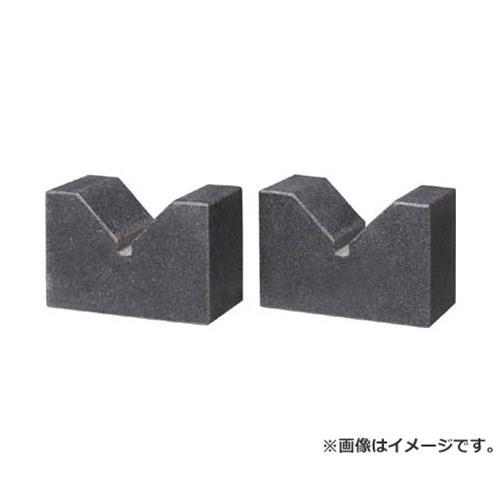 TSUBACO 石製Vブロック50X30X20 TV5030 2個入 [r20][s9-930]
