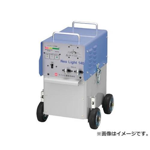 マイト バッテリー溶接機 MBW1401