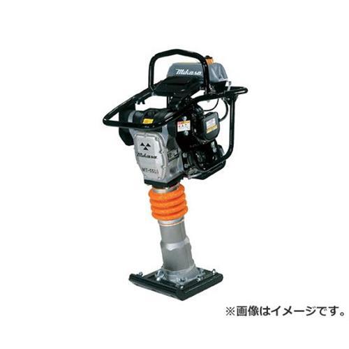 三笠産業(ミカサ) タンピングランマー MT55L