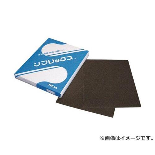 NCA ソフレックス(手作業用柔軟布シート) C180J645E228X280 ×100枚セット [r20][s9-910]