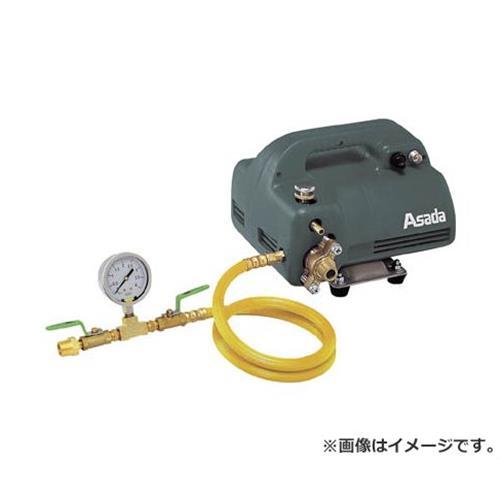 アサダ 電動テストポンプEP440 EP470 [r20][s9-910]