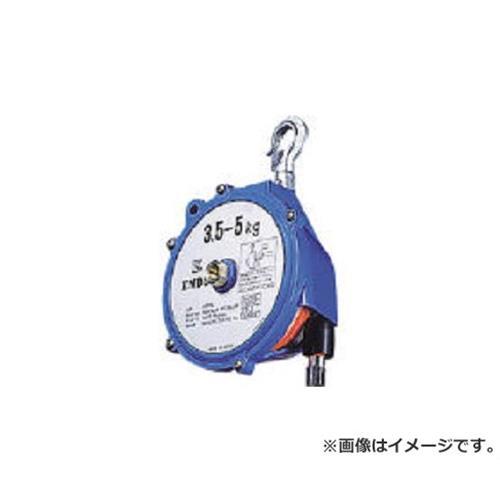 ENDO ツールホースバランサー THB-50 3.5~5.0Kg 1.3m THB50 [r20][s9-910]