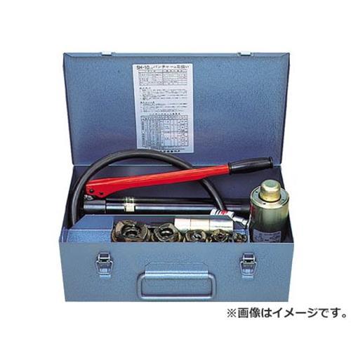 泉 手動油圧式パンチャ SH101AP [r20][s9-833]