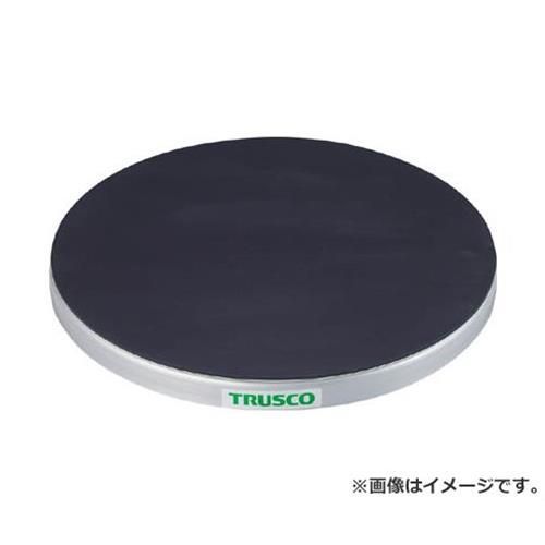 直送品 代引不可 TC60-15G TRUSCO お買い得品 回転台 150Kg型 本店 TC6015G ゴムマット張り天板 Φ600 r20 s9-833
