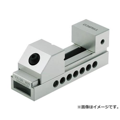 TRUSCO 精密バイスAタイプ 65mm 浮き上がり防止構造タイプ VA65 [r20][s9-910]