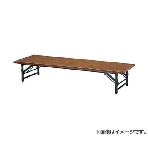 TRUSCO 折りたたみ式座卓 1500X600XH330 チーク TZ1560 [r20][s9-910]