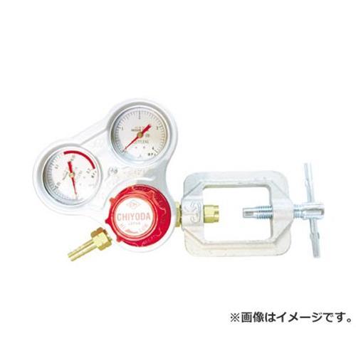 千代田 アセチレン用調整器スタウトフリースライド枠式 SRA [r20][s9-910]