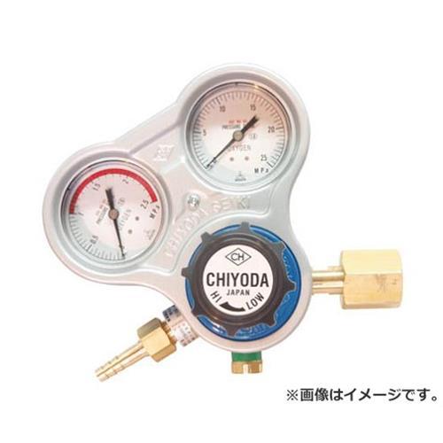 千代田 酸素用調整器スタウト(関東式)乾式安全器内蔵型 SROAE [r20][s9-910]