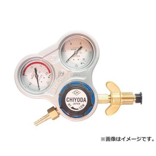千代田 酸素用調整器スタウト(関西式)乾式安全器内蔵型 SROAW [r20][s9-910]