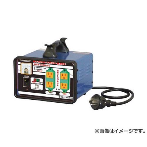 日動 変圧器 降圧専用カセットコンセントトラパック 3KVA NTB300DCC [r20][s9-910]