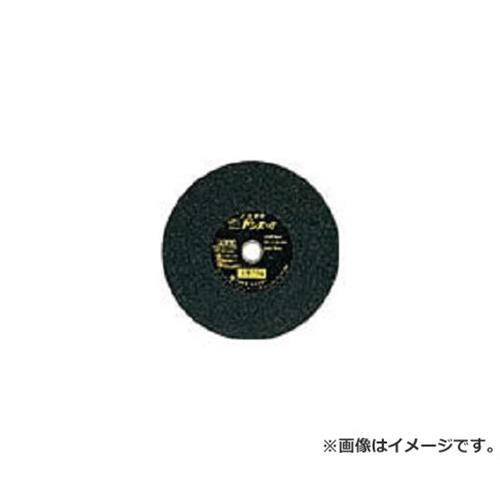 ノリタケ 切断砥石ドンホーク 1000C02011 ×25枚セット [r20][s9-910]