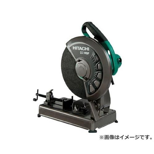日立 高速切断機 355mm CC14SF [r20][s9-910]