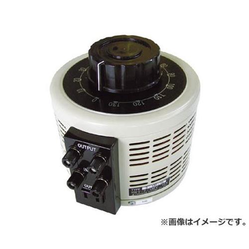 山菱 ボルトスライダー据置型 S13010【スライダック、トランス、変圧器】 [r20][9-910]