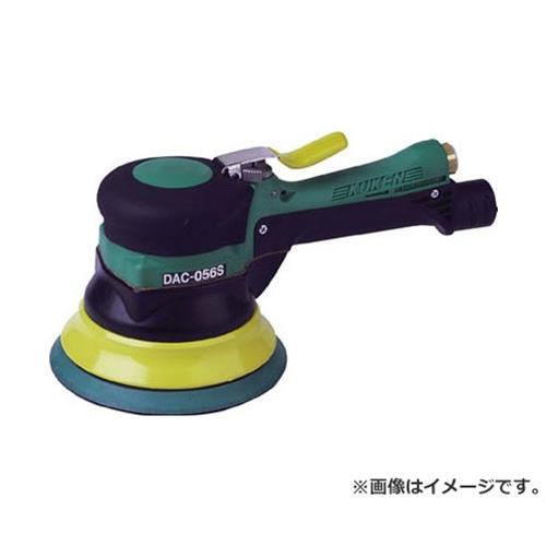 空研 吸塵式デュアルアクションサンダー(糊付) DAC056SA [r20][s9-920]
