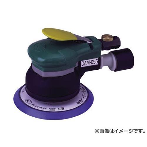 空研 非吸塵式デュアルアクションサンダー(糊付) DAM055A [r20][s9-910]