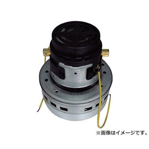 スイデンS 掃除機用 モーター SBW-1000BD100 NO1741800001 [r20][s9-910]