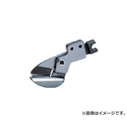 ナイル ミニプレートシャー用替刃曲線切りタイプ E250S [r20][s9-910]