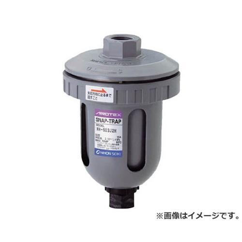 日本精器 ドレントラップ中圧用 NH503J2H [r20][s9-910]