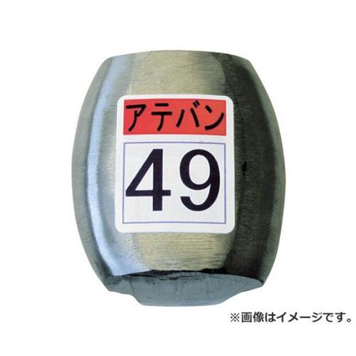 盛光 当盤 49号 KDAT0049 [r20][s9-900]