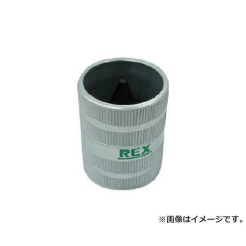 REX 手動マルチリーマ・ミニ MR2 [r20][s9-910]